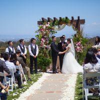 đám cưới bằng trung