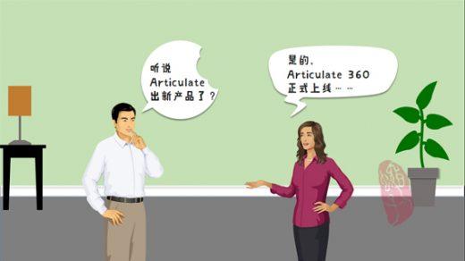 đối thoại tiếng trung