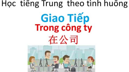 giao tiếp tiếng trung trong công ty
